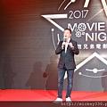 2017 6 16  華誼兄弟電影之夜@上海 (2)