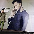 2017 6 19 J.SHEON記者會 (1)