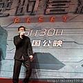 2017 6 25 逆時營救 北京 紅毯與記者會 (13)