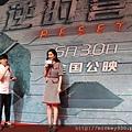 2017 6 25 逆時營救 北京 紅毯與記者會 (12)