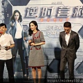 2017 6 25 逆時營救 北京 紅毯與記者會 (5)