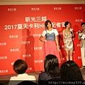 2017 6 26 新光三越 (5)