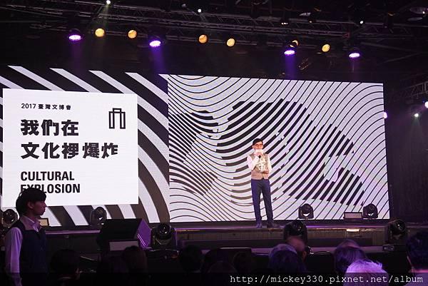 2017 4 19 台灣文博會開幕 與 直播 (2)