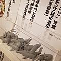2017 7 4  馬來貘五周年展 (6)