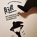 2017 7 4  馬來貘五周年展 (3)