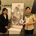 2017 8 17 獨創火墨開啟水墨新格局-袁慧莉 (2)