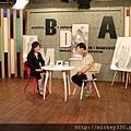 2017 8 17 獨創火墨開啟水墨新格局-袁慧莉 (1)