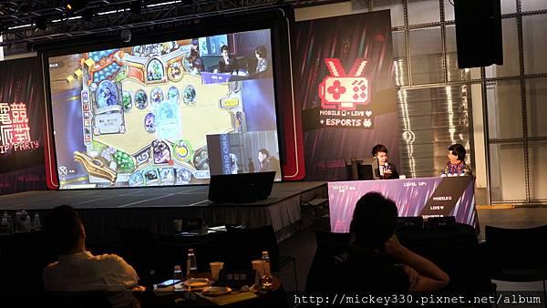 2017 7 21 YAHOO電競派對 (11)