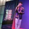 2017 7 21 YAHOO電競派對 (3)