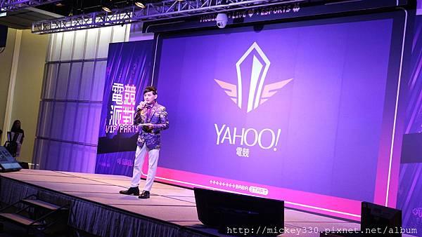 2017 7 21 YAHOO電競派對 (1)