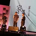 2017 7 25 羅大佑 + 訪問 (15)