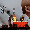 2017 7 25 羅大佑 + 訪問 (14)