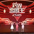 2017 8 26播出跨界喜劇王5