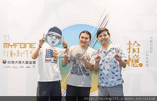 2017  11th_myfone行動創作獎評審會議 (3)