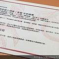 2017-18 禮物 (53).jpg