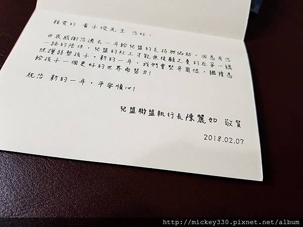 2018 年禮 (10)