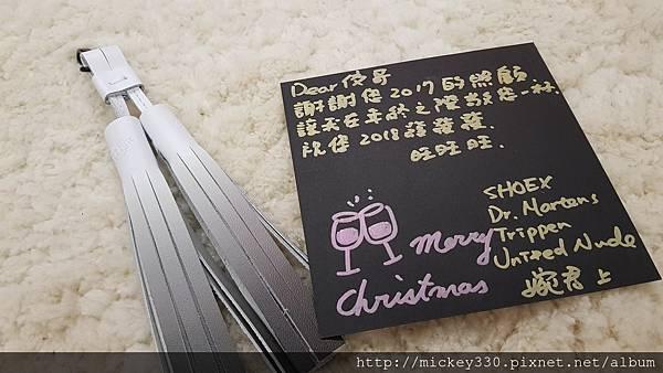 2017 聖誕(跨年)禮物 (10).jpg
