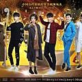 2017 跨界喜劇王    (11)