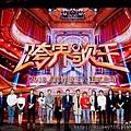 2018 跨界歌王3  (2).jpg