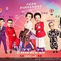 2017 跨界喜劇王    (19)