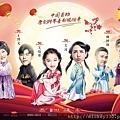 2017 跨界喜劇王    (27)