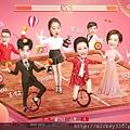 2017 跨界喜劇王    (39)