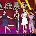 2017 跨界喜劇王   (1)