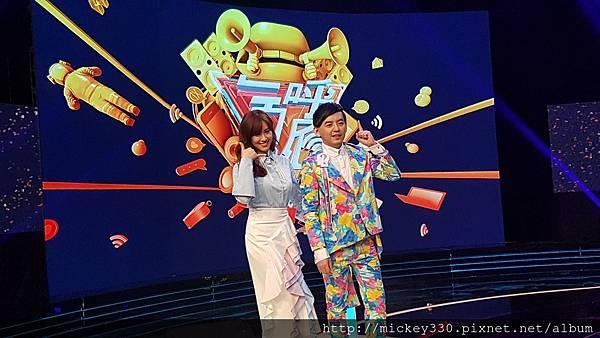 2018 一呼百應 (11)