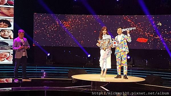 2018 一呼百應 (12)
