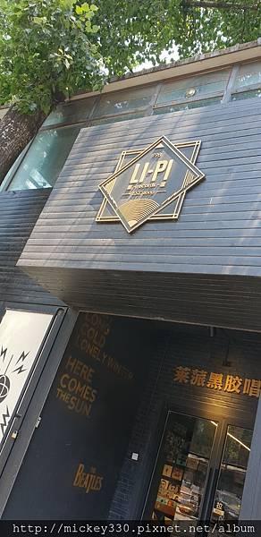 20180630@北京798 (51).jpg