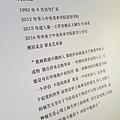 20180630@北京798 (69).jpg
