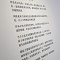 20180630@北京798 (74).jpg