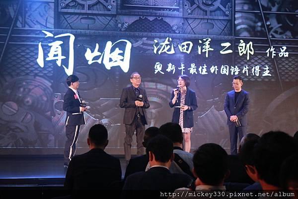 2018 6 華誼兄弟 H計畫第六季@上海 (3)