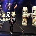 2018 6 華誼兄弟 H計畫第六季@上海 (4)