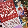 20180630@北京798 (89).jpg