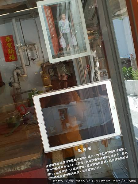 20180729萬華艋舺一帶 (5).jpg