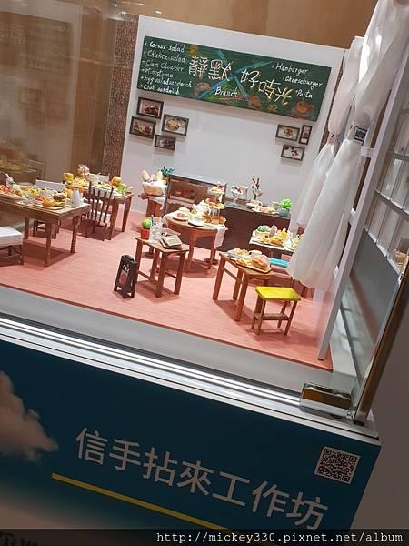 20180729萬華艋舺一帶 (17).jpg