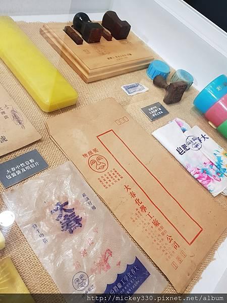 20180729大稻埕一帶 (8).jpg