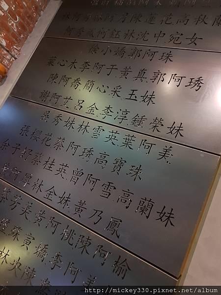20180729大稻埕一帶 (19).jpg