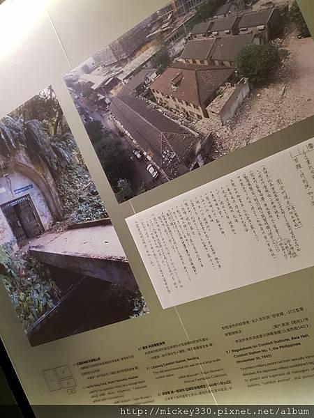 20180729大稻埕一帶 (21).jpg