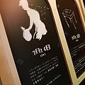 20180729大稻埕一帶 (27).jpg