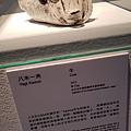 20180930 鶯歌陶瓷博物館國際陶藝雙年展   (2)