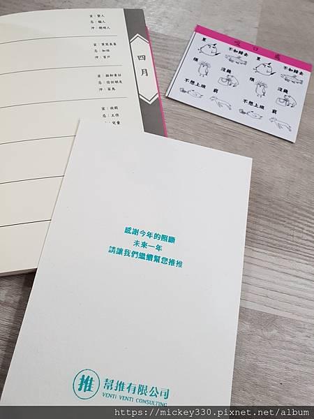 2019年禮 (26).jpg