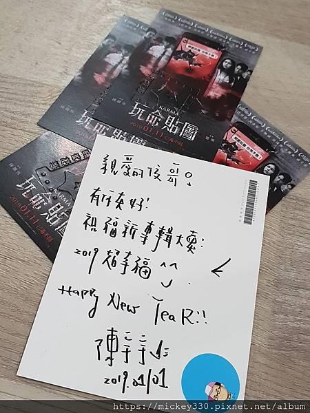 2019年禮 (29).jpg