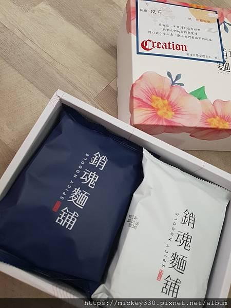 2019年禮 (41).jpg