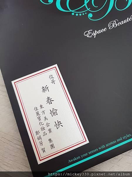 2019年禮 (44).jpg