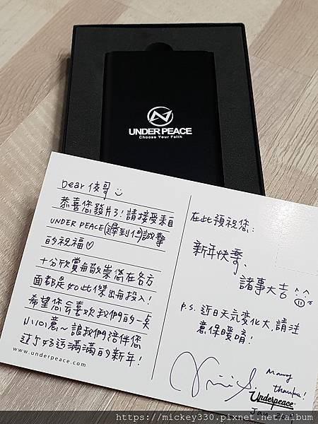 2019年禮 (54).jpg