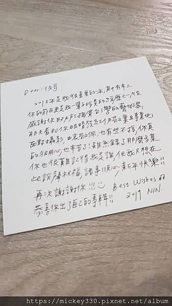 2019年禮 (64).jpg