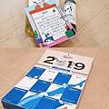 2019年禮 (119).jpg