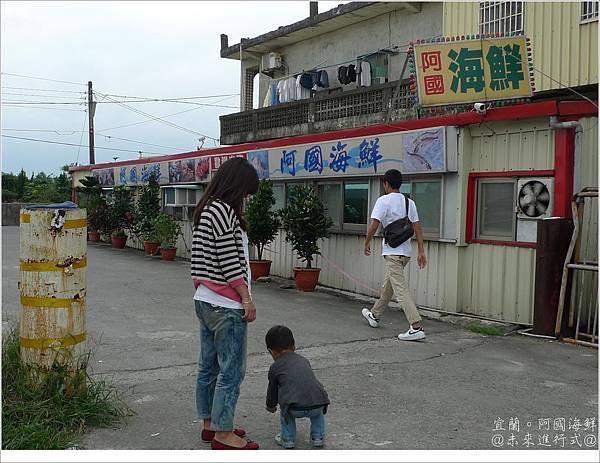 丫國海鮮-2.jpg